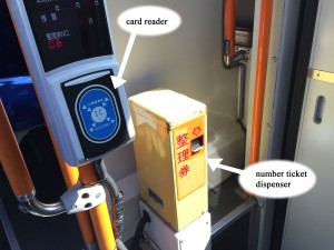 card-reader-ticket-dispenser-300x225